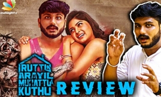 Iruttu Araiyil Murattu Kuththu Movie Review