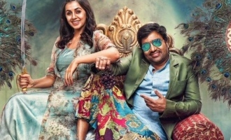Giving it back to ghosts in Mirchi Shiva style - The hilarious 'Idiot' trailer is here