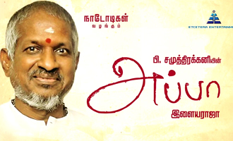 Happy birthday to father of Music RAJA Sir- Director P.Samuthirakani
