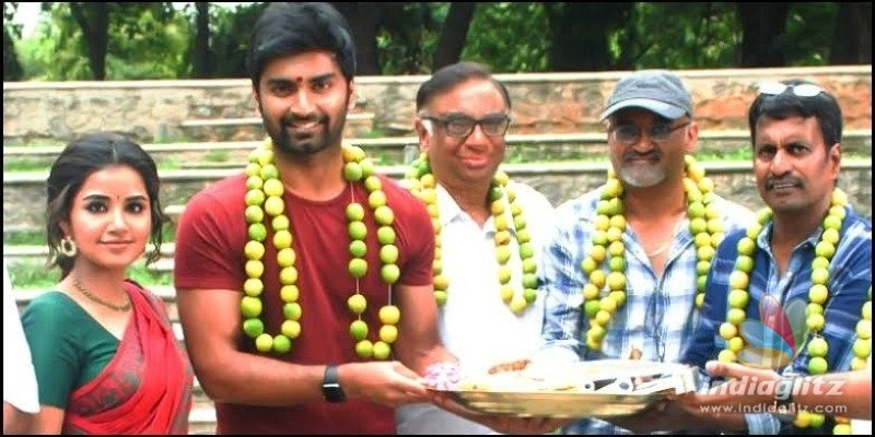 Exciting update on Atharvas romantic entertainer!