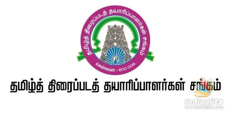 Tamil film producers council election date announced!