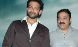 Prithviraj praises this Kamal Haasan classic!