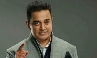 Kamal calls Ajith Vijay Suriya and other stars for support!