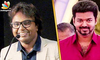 My first salary was for Vijay song : D Imman Speech