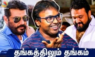 Reason Behind Ajith & Siva's Repetitive Combo : Imman Interview