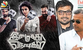 Director Ajay: Gautham Menon was the first choice to play Villain in Imaikka Nodigal