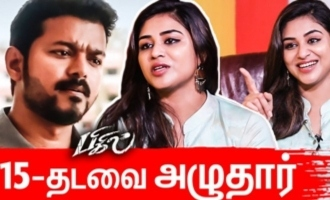 I could not touch and romance Thalapathy Vijay - Indhuja interview