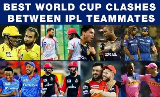 best world cup clashes between ipl teammates