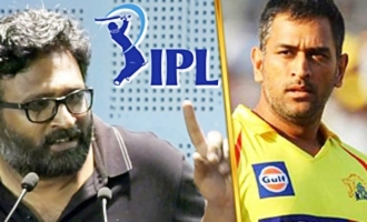 IPL is the Best Tool to Grab Attention for Cauvery : Ram Speech