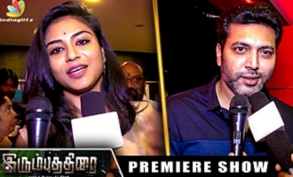 It's a Must-Watch Movie | Irumbu Thirai Movie Premiere Show
