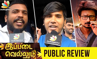 Ippadai Vellum : Public Review & Reaction