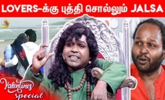 All aunties are my mother in law - Jalsa Kumar comedy interview KPY Yogi Nithyananda