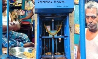 மைலாப்பூர் ஜன்னல் கடை பஜ்ஜி உரிமையாளர் கொரோனாவுக்கு பலி!