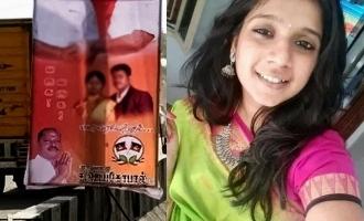 சுபஸ்ரீ மரணம்: பேனர் வைத்தவருக்கு நெஞ்சுவலி, மருத்துவமனையில் அனுமதி