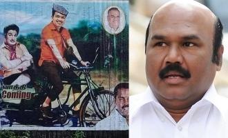 Actor Vijay cannot fill MGR place says Minister Jayakumar