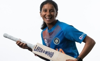 Jemimah Rodrigues dance T20I World Cup Indian women cricketer