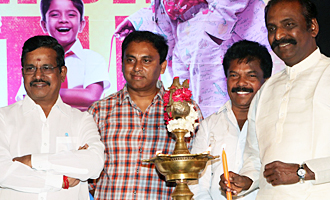 'Jetlee' Teaser Launch