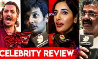 Actor Jiiva Reaction to 'Gypsy' Movie