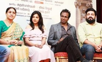 'Junga' Movie Press Meet