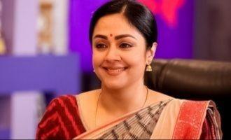 Jyothika gets a prestigious responsibility from the govt!