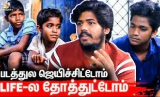 We are facing rejection - National Award winners 'Kaaka Muttai' boys frank video interview
