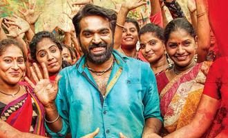'Kadhalum Kadanthu Pogum' USA Showtimes
