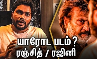 Is KAALA : Rajinikanth or Ranjith Film ? | Debate with Assistant Directors