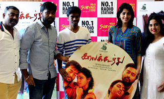 'Kaalakkoothu' Movie Audio Launch