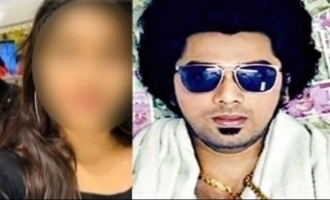 Shocking! Actor's daughter affected by serial rapist Nagercoil Kasi