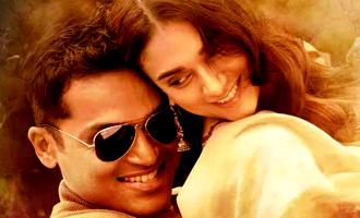 Breaking !  Mani Ratnam - Karthi 'Kaatru Veliyidai' teaser release date here