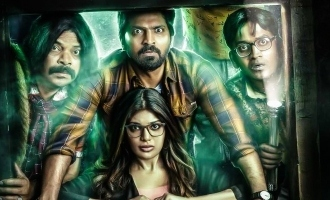 Vaibhav's horror comedy release announced!