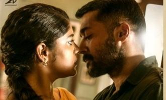 Suriya in a romantic mood for GVP's folksy rap Kaatu Payale lyrical video is here