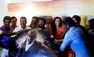 Superstar Rajinikanth's 'Kabali' audio launch event