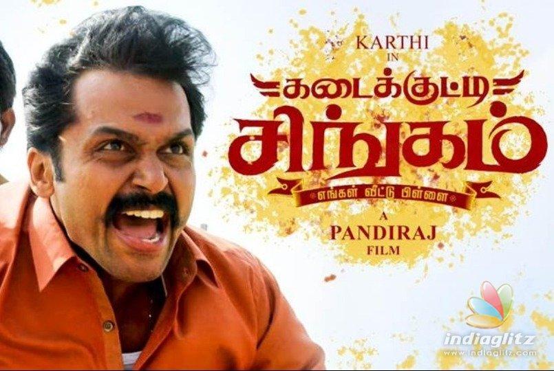 kadai kutty singam tamil movie full movie
