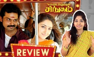 'Kadaikutty Singam' Review by Vidhya