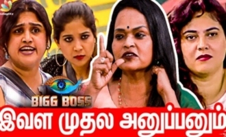 Vanitha should be sent out of Bigg Boss first - Dance Master Kala