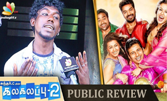 Kalakalappu 2 : Public Review and Reaction