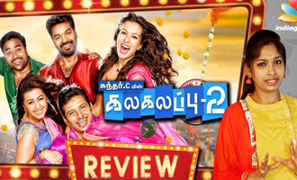 Kalakalappu 2 Review by Vidhya