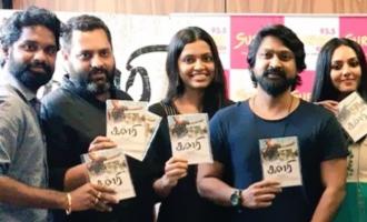 'Kalari' Movie Audio Launch