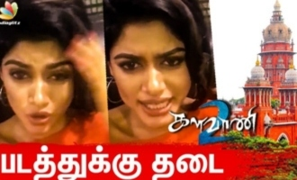 High court bans Oviya's next movie