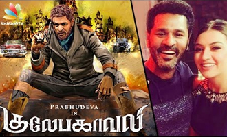 Is Prabhu Deva's next an MGR movie remake? : Director Kalyan