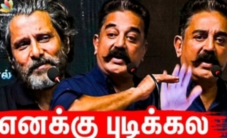 Hero's will feel shy to tell it out - Kamal Haasan speech