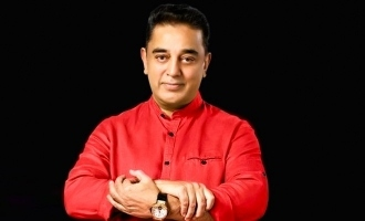Kamal Haasan MNM election candidate interview begins