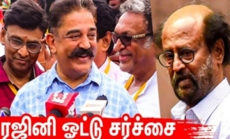 Kamal Hassan Speech at Nadigar Sangam Elections 2019