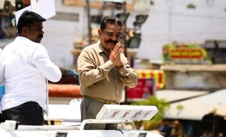 பிரச்சாரத்தின்போது எருமை மாடுகளிடம் மன்னிப்பு கேட்ட கமல்ஹாசன்!