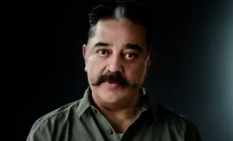 கமல்ஹாசன் விளம்பர வீடியோவுக்கு வந்த சிக்கல்!