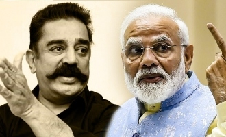 PM Modi said about Kamal in Hindu Terrorism speech