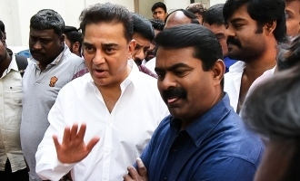 Kamal speech at World Womens day