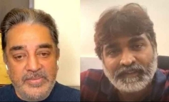 Massive! Vijay Sethupathi gives a hot update on uniting with Kamal Haasan