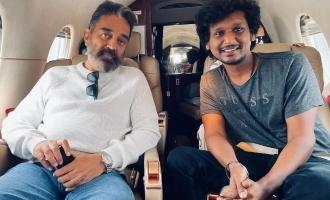 கமல்ஹாசனின் 'விக்ரம்' படத்தில் இணையும் 'மாஸ்டர்' நடிகர்!